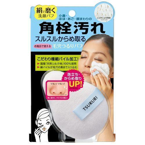 角栓からめ取り 洗顔シルクパフ フェイス用ピーリングパフ