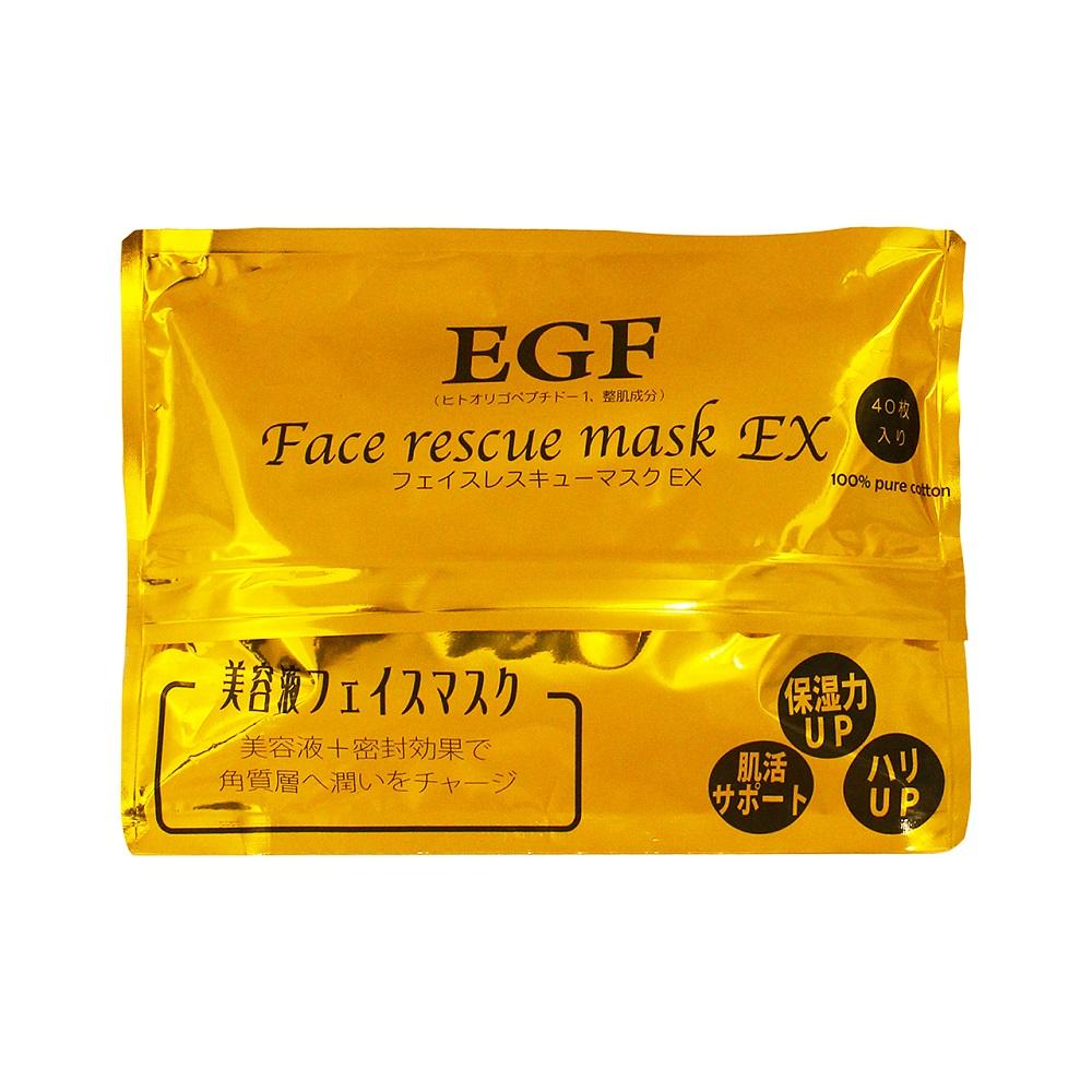 EGF フェイスレスキューマスクEX / 40枚入り
