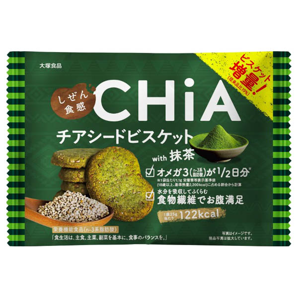 しぜん食感CHiA / 25g / 抹茶