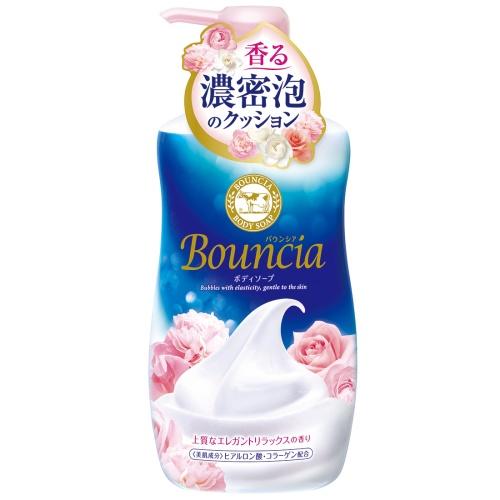 バウンシアボディソープ エレガントリラックスの香り / 本体 / 550ml