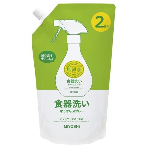 無添加食器洗いせっけんスプレー / 詰替え / 600ml