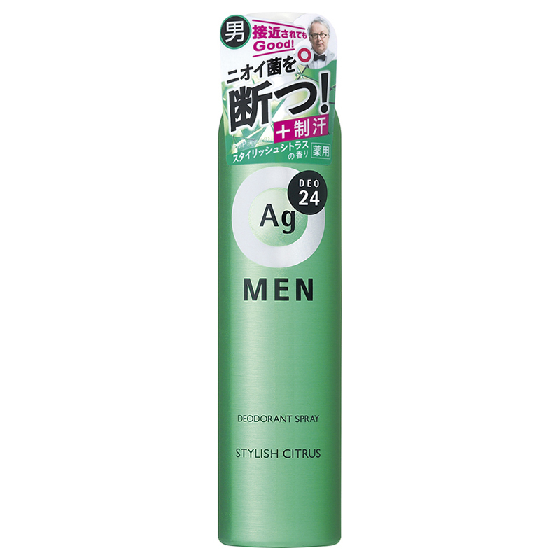 メンズデオドラントスプレーN(スタイリッシュシトラス) / 100g / 爽快、クール / スタイリッシュシトラスの香り