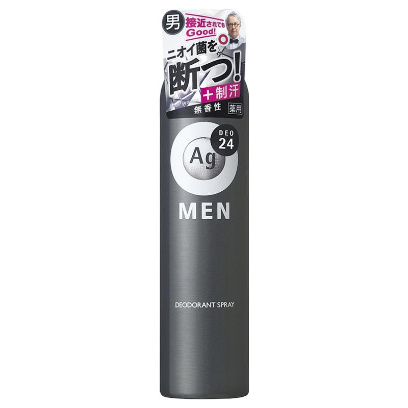 メンズデオドラントスプレーN(無香料) / 100g / 爽快、クール