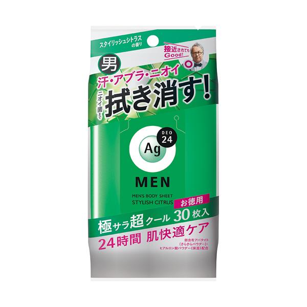 メンズボディシートNb(スタイリッシュシトラス) / 30枚 / クール&極サラ / スタイリッシュシトラスの香り