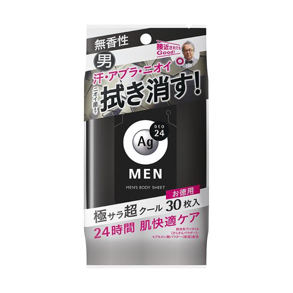メンズボディシートNb(無香性) / 30枚 / クール&極サラ