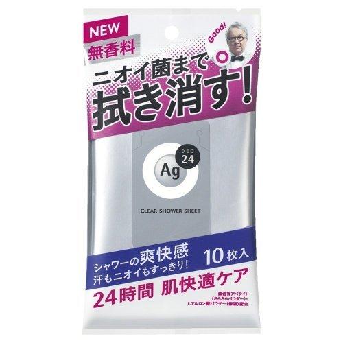 クリアシャワーシートNa(無香料) / S / 10枚 / さらさら