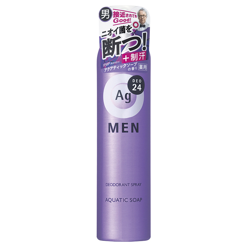 メンズデオドラントスプレーN(アクアティックソープ) / 100g / 爽快、クール / アクアティックソープの香り