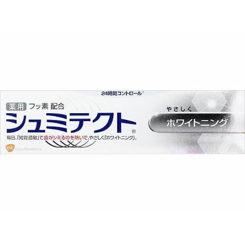 シュミテクト  やさしくホワイトニング / 90g