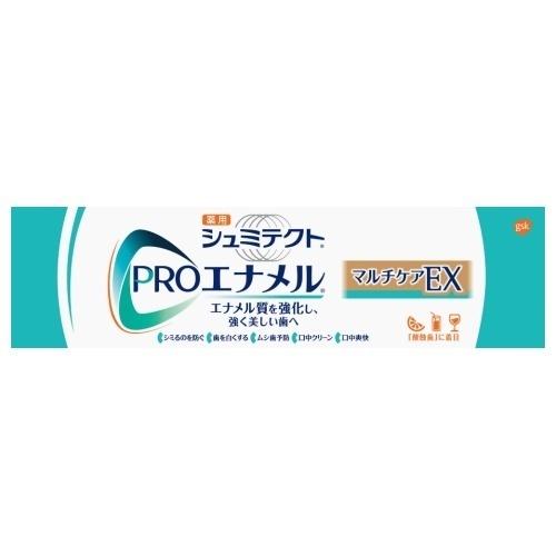 PROエナメル マルチケアEX / 90g