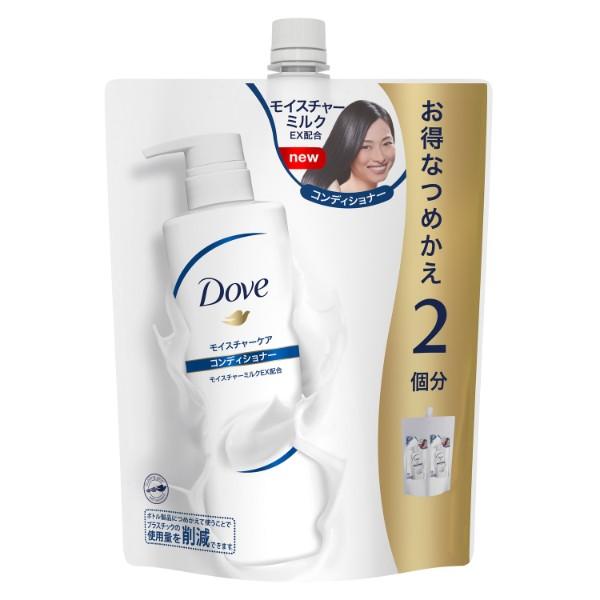 モイスチャーケア コンディショナー / 詰替大 / 700g