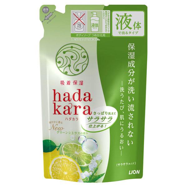 hadakara ボディソープ 保湿+サラサラ仕上がりタイプ / 詰替 / 340ml
