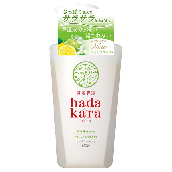 hadakara ボディソープ 保湿+サラサラ仕上がりタイプ / 本体 / 480ml