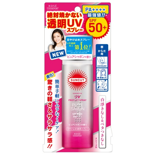 日やけ止め透明スプレー ピュアシャボン / SPF50+ / PA++++ / 50g / 清潔感のあるピュアシャボンの香り