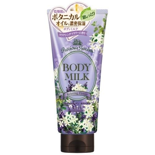 ボディミルク (リラクシングフラワー) / 200g / 心くつろぐリラクシングフ ラワーの香り