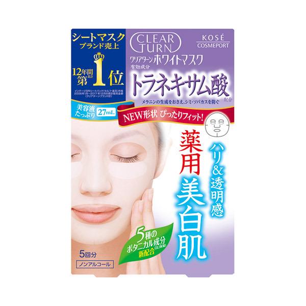 ホワイト マスク (トラネキサム酸) / 5回分