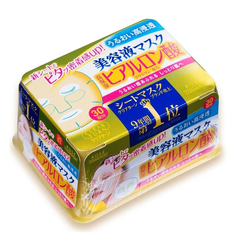 HAエッセンスマスクa (ヒアルロン酸) / 30枚