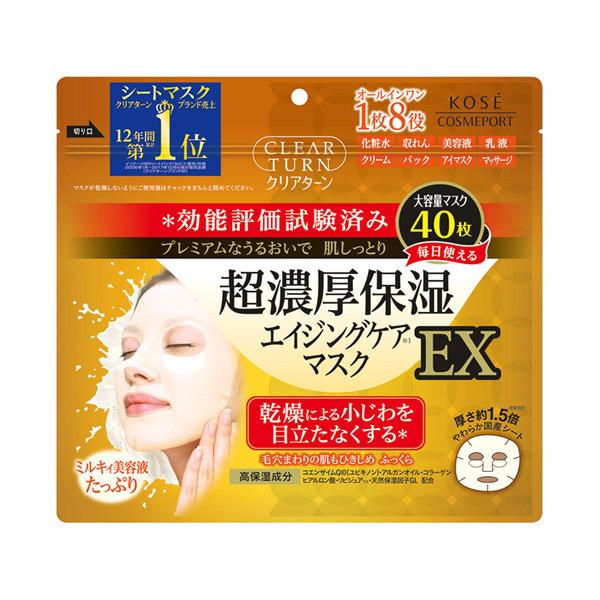 超濃厚保湿 マスク EX / 40枚
