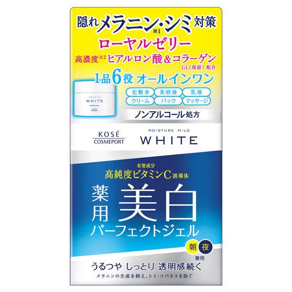 ホワイトパーフェクトジェル / 100g