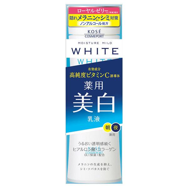 ホワイト ミルキィローション / 140ml