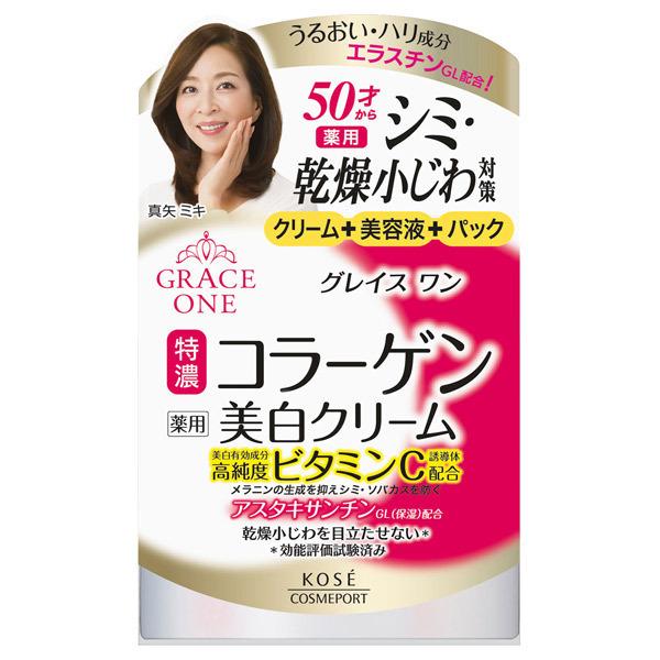 薬用 美白濃潤ジェルクリーム / 100g