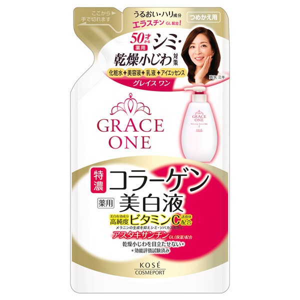 薬用 美白濃潤液 / 詰替 / 200ml
