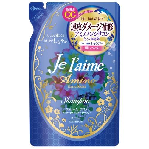 アミノ シャンプー エクストラモイスト / 詰替 / 400ml