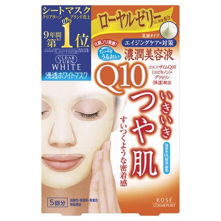 ホワイト マスク (コエンザイムQ10) / 5回分