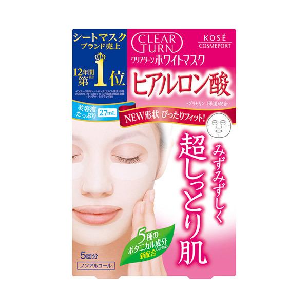 ホワイトマスク ヒアルロン酸 / 5回分