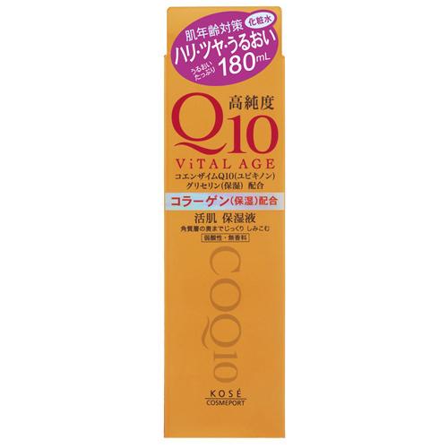 Q10ローション / 180ml