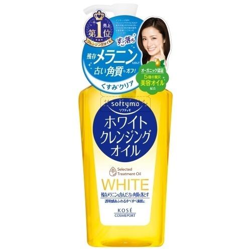 ホワイトクレンジングオイルN / 230ml