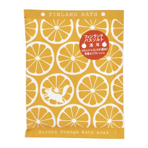 フィンランドバスソーク / オーロラオレンジ / 50g / オレンジの香り