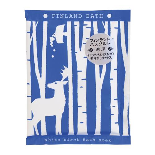 フィンランドバスソーク / ホワイトバーチ / 50g / 白樺の香り