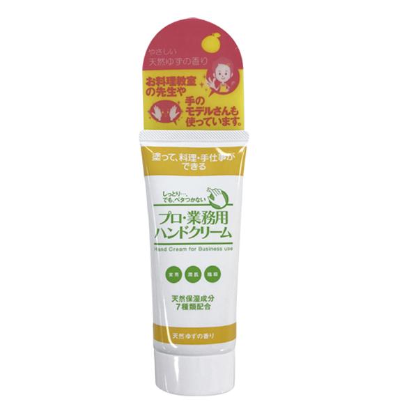 プロ・業務用ハンドクリーム 天然ゆずの香り / 60g / 天然柚子の香り