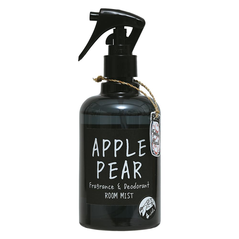 フレグランス&デオドランントルームミスト / アップルペアー / 280ml / アップルとペアーの甘さが心地良いサボン系の香り