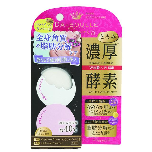 ダ・ブール濃厚酵素 / 70g / ピンクグレープフルーツ+フラワーブーケ