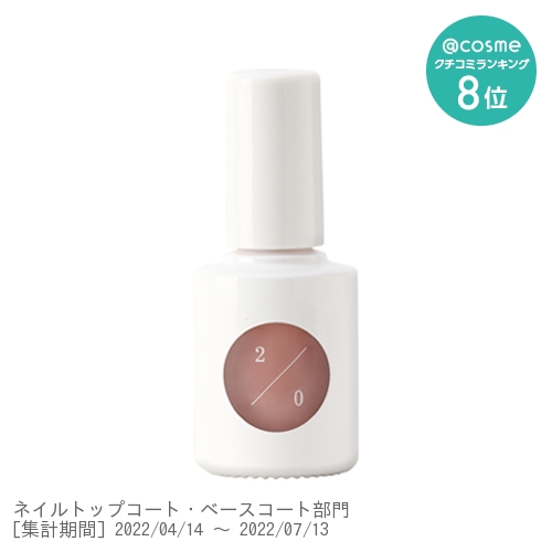 カラーベースコート / 2/0(血色感ピンク) / 10ml / 無香料