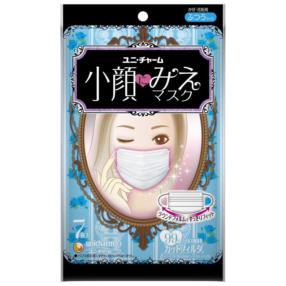 小顔にみえマスク / ふつう / 7枚