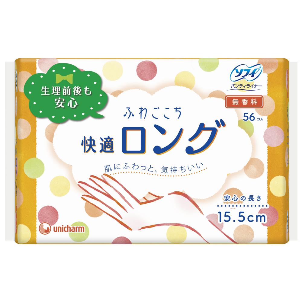 ソフィふわごこち / 快適ロング / 56枚