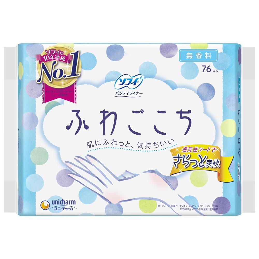 ソフィふわごこち / 76枚 / 無香料