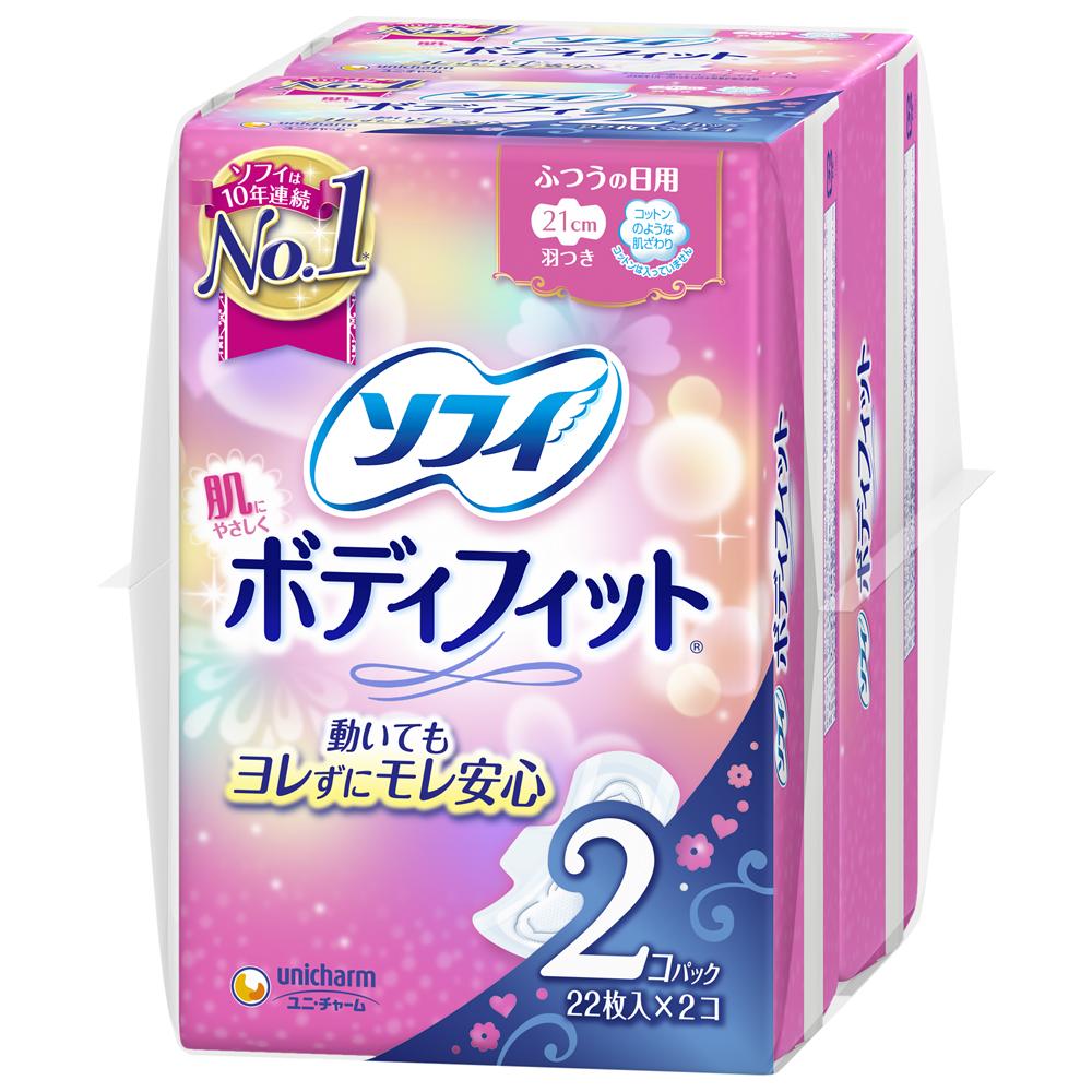 ソフィボディフィット / ふつうの日用 羽つき / 44枚