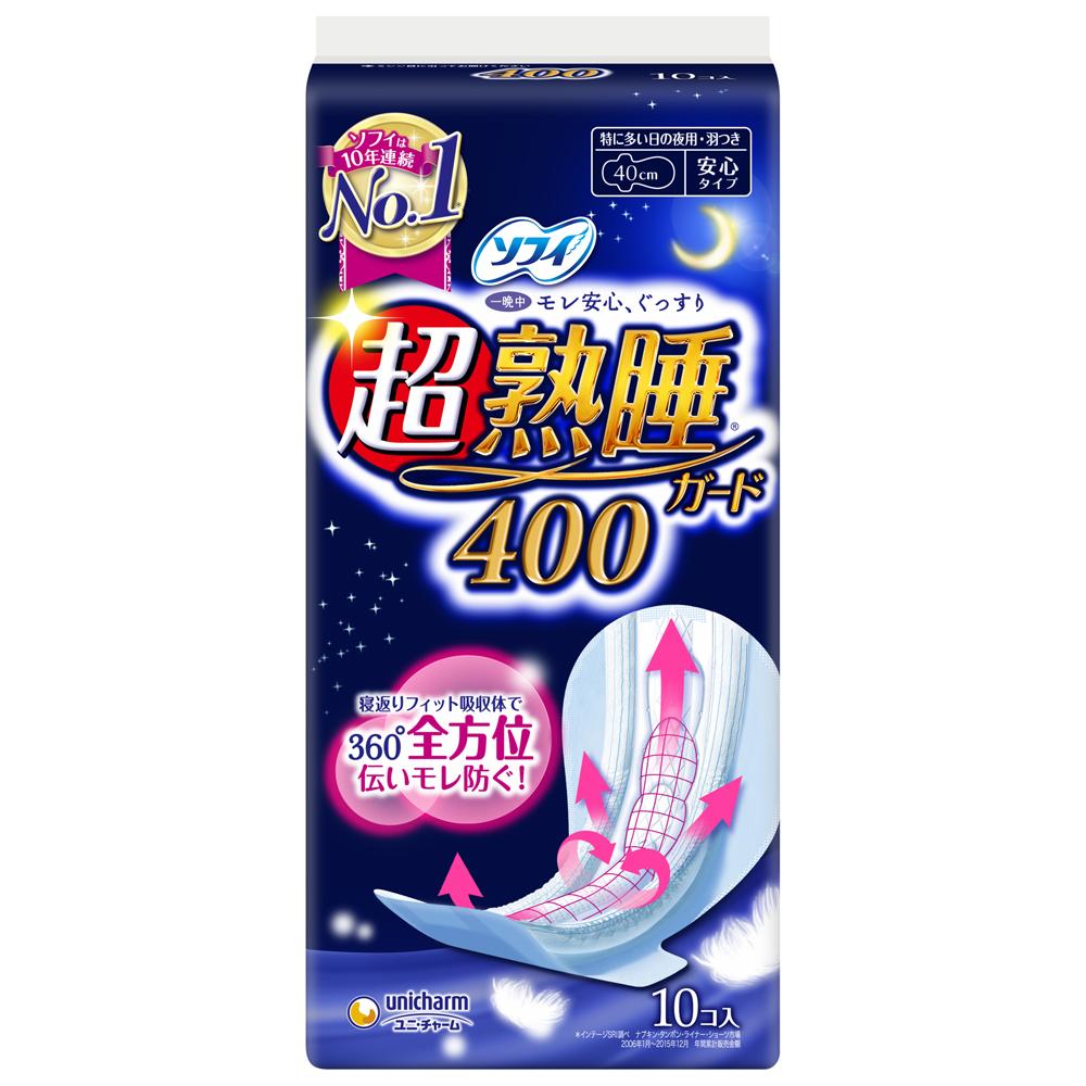 ソフィ超熟睡 / 特に多い日の夜用 羽つき / 10枚