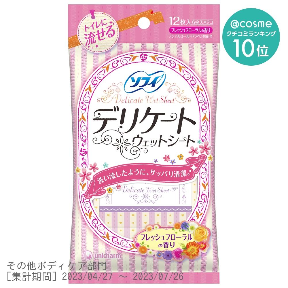 ソフィ デリケートウェットシート フレッシュフローラルの香り / 6枚×2