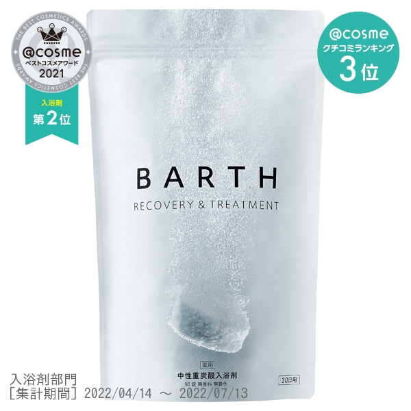 薬用 BARTH 中性重炭酸入浴剤 / 本体 / 90個