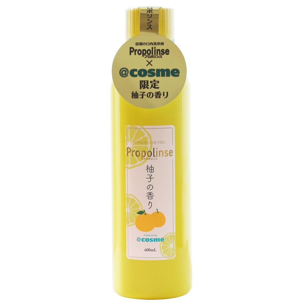 【@cosme限定】プロポリンス柚子 / 本体 / 600ml / 柚子