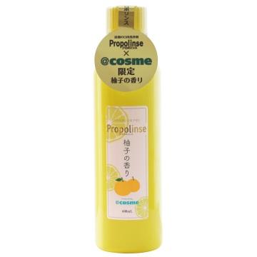 【@cosme限定】プロポリンス柚子 / 本体 / 600ml / 柚子 1