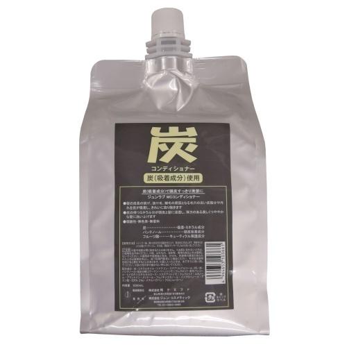 炭コンディショナー / コンディショナー(詰替) / 1000ml