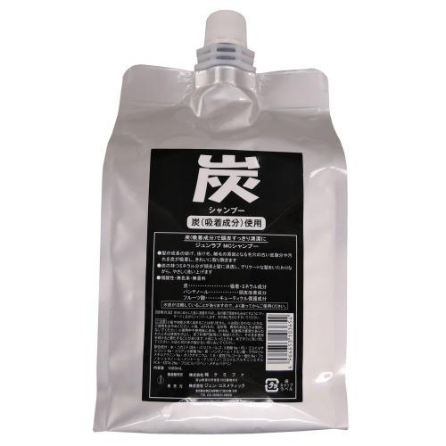 炭シャンプー / シャンプー(詰替) / 1000ml