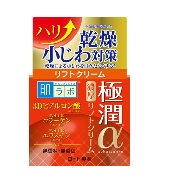 極潤αリフトクリーム / 50g