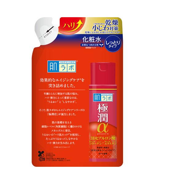 極潤αハリ化粧水しっとりタイプ / 詰替 / 170ml