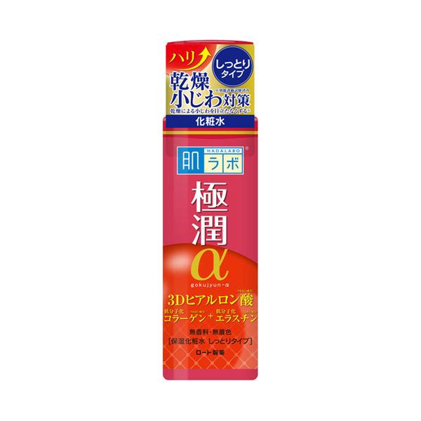 極潤αハリ化粧水しっとりタイプ / 170ml